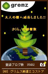 b0149624_15555457.jpg