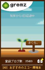 b0149624_1601268.jpg
