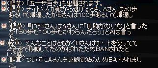 d0101029_1624534.jpg