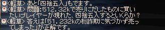 d0101029_162583.jpg