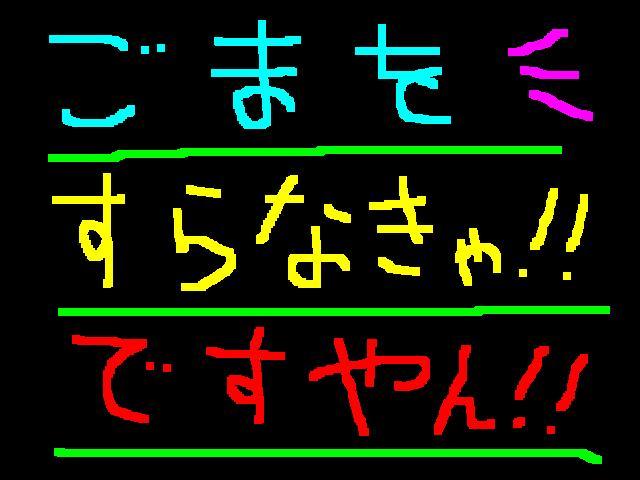 f0056935_114851.jpg