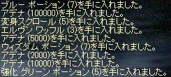 e0064647_1493094.jpg