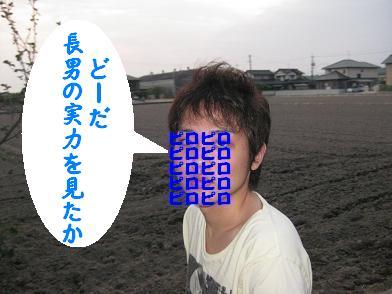 b0151748_23253063.jpg