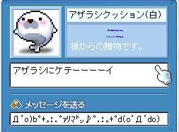 c0172661_224860.jpg