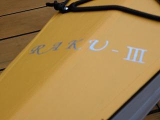 b0061863_18363397.jpg