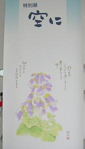 f0139963_1158351.jpg