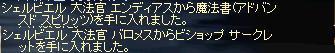 c0075270_22374526.jpg