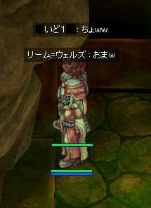 b0079574_17205152.jpg