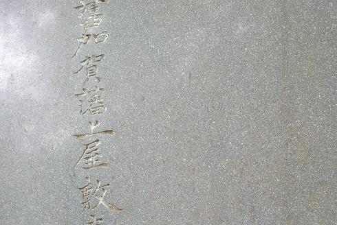 f0159291_1881058.jpg
