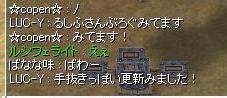 b0137297_23405869.jpg