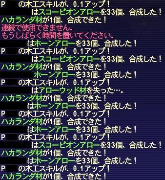 f0105408_013667.jpg