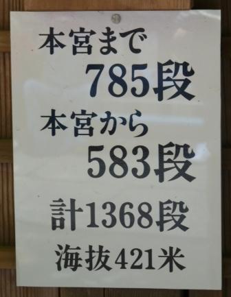 e0078510_19231813.jpg