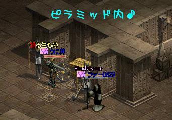 f0072010_1725791.jpg