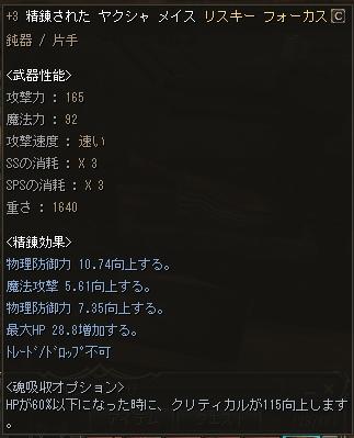 b0062614_1364828.jpg