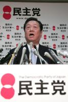 小沢民主代表が辞任表明、西松建設違法献金事件で引責_d0150722_20204783.jpg