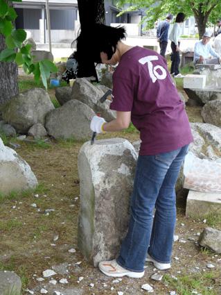 「石川の石を彫ろう2009」_e0118827_1645882.jpg