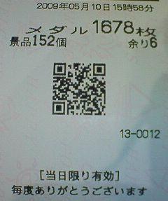 f0065228_13165485.jpg