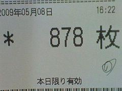 f0065228_13201875.jpg