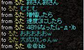 f0152131_20121085.jpg