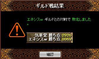 f0152131_2045261.jpg