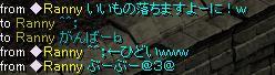 f0152131_2092049.jpg