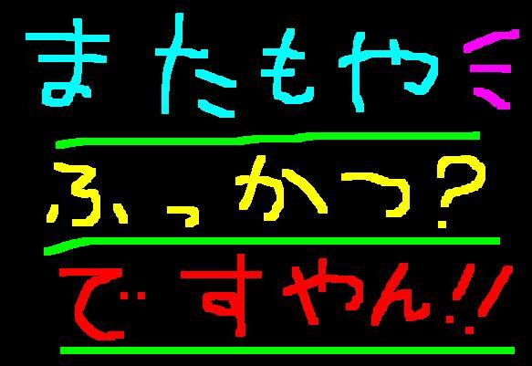 f0056935_20411650.jpg