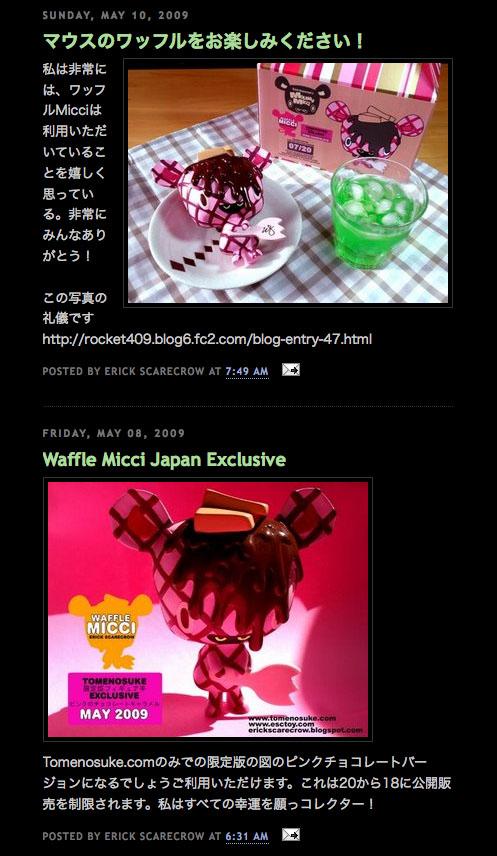 エリックのブログのニッポン語。_a0077842_1155786.jpg