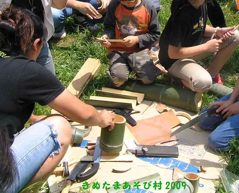 おいしい楽しい!青竹ご飯&竹工作!の様子_c0120851_814183.jpg