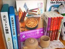 物語や絵本のお菓子 ティータイムレシピ_f0207652_11164221.jpg
