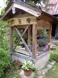 川戸に、古民家カフェ!?_f0071456_22164876.jpg