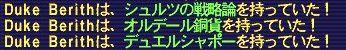 b0049961_458538.jpg