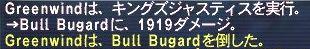 b0049961_505386.jpg