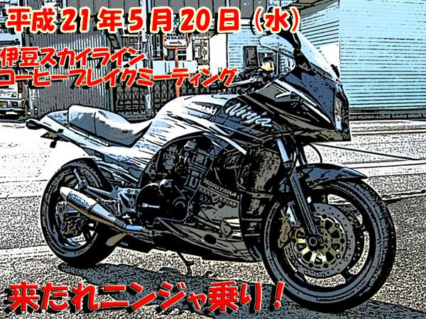 c0086965_18333259.jpg
