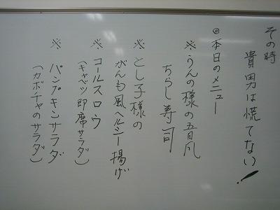 b0011584_542928.jpg