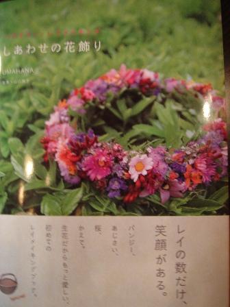f0138588_16283664.jpg
