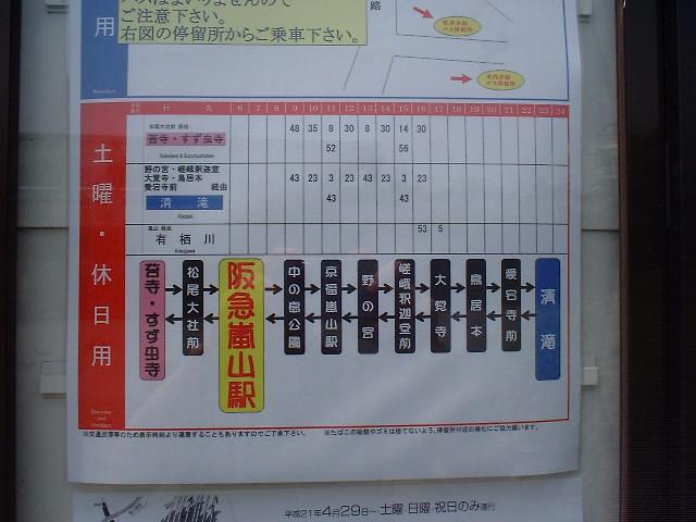 f0173908_206296.jpg