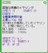 d0051009_13451426.jpg