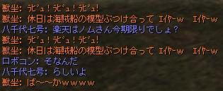 b0062614_135652.jpg