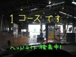 e0069615_207582.jpg