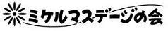 b0181224_1674832.jpg