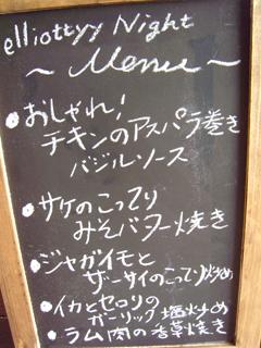 お箸で食べたい☆鶏ネギ味噌パスタ_d0104926_501181.jpg