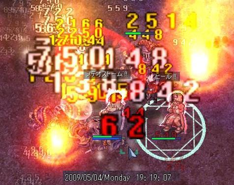 f0132029_20371768.jpg