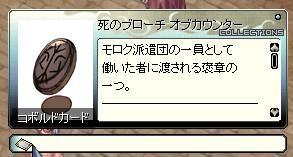 f0201030_033833.jpg