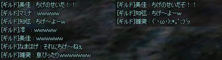 b0152433_21253714.jpg