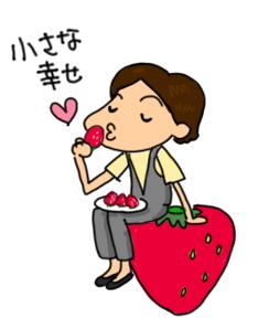 「ミナオの裏ジャパン絵日記」のミナオさん登場!_c0039735_14215536.jpg