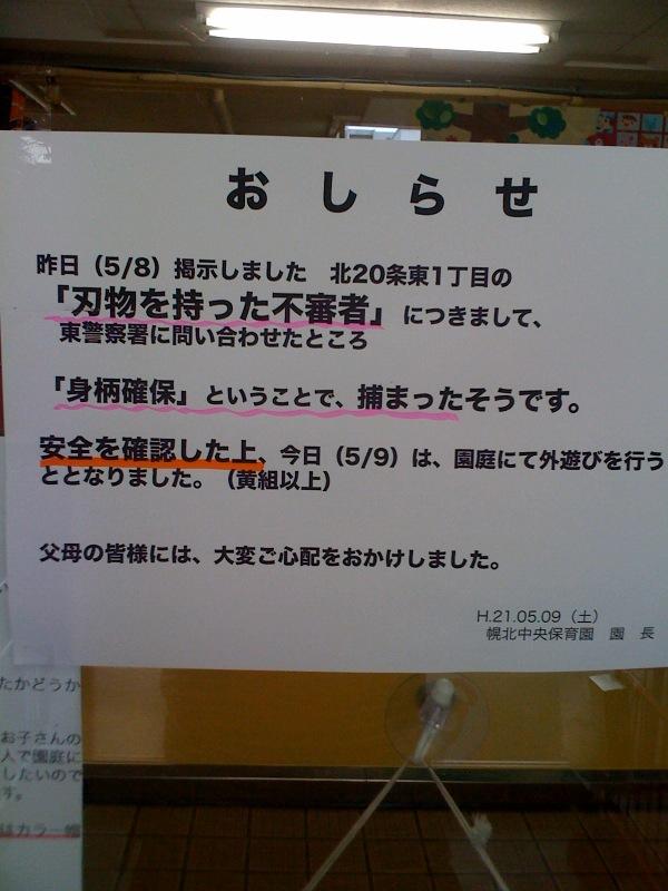 f0203236_12525112.jpg