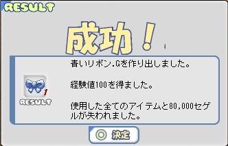 b0043454_17371886.jpg