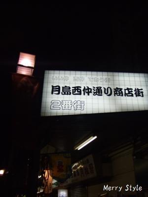 b0161157_185532.jpg