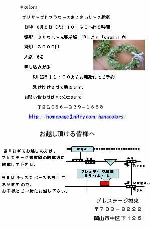 b0170757_1737267.jpg