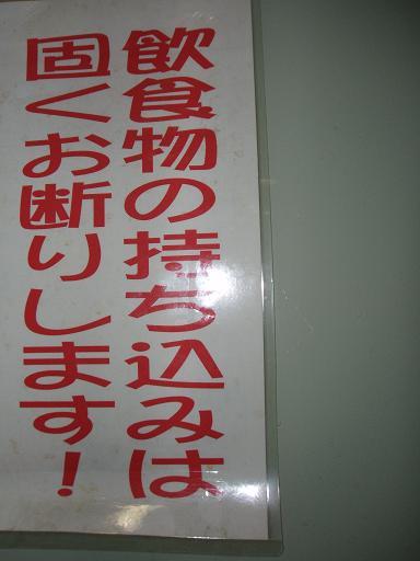 c0180460_122355.jpg